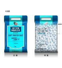 软水专用盐-离子交换树脂再生剂
