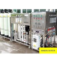 电池行业用超纯水